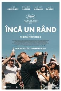 afis-Inca-un-rand
